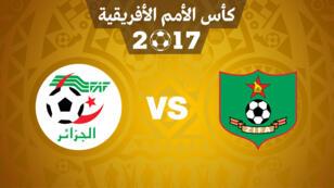 الجزائر تبدأ المنافسة أمام زيمبابوي في 15 ك2/يناير بمدينة فرانسفيل في الغابون