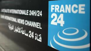 """France 24 déplore l'utilisation de son logo """"pour publier de fausses nouvelles en Tunisie""""."""