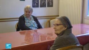 مسنتان في دار رعاية في فرنسا