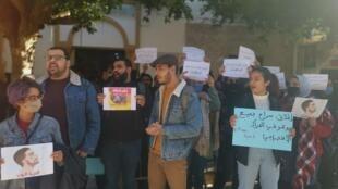 وقفة احتجاجية أمام قصر العدالة في تونس شاركت فيها حركة الجيل الخطأ للمطالبة بإطلاق سراح أيوب الموقوف على خلفية الاحتجاجات الأخيرة 17 فبراير 2021