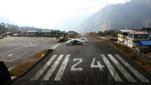 مطار نيبال