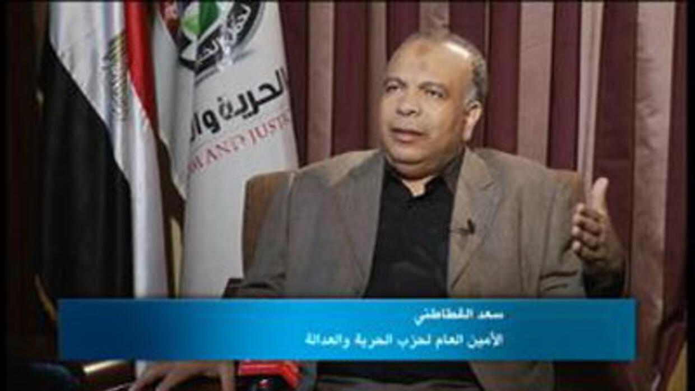 نتيجة بحث الصور عن سعد الكتاتني