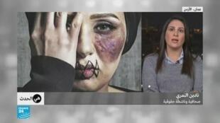 """2019-11-29 15:15 حملة """"طالعات"""" في الأردن ... والجدل مستمر / هي الحدث"""