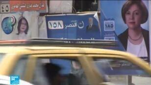 العراقيون يراهنون على تغيير الوجوه السياسية في البرلمان.