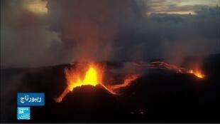 بركان ريبورتاج