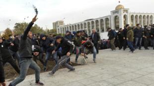 Kyrgyzstan protests