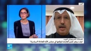 ضيف اليوم الكويت فرانس 24