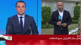 موفد فرانس24 الخاص إلى العراق عمار الحميدواي