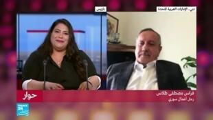 رجل الأعمال السوري فراس طلاس