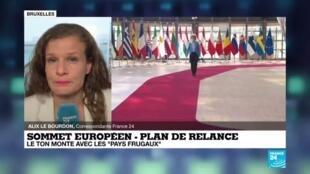 2020-07-20 17:02 Sommet européen : toujours pas d'accord après quatre jours de tractations