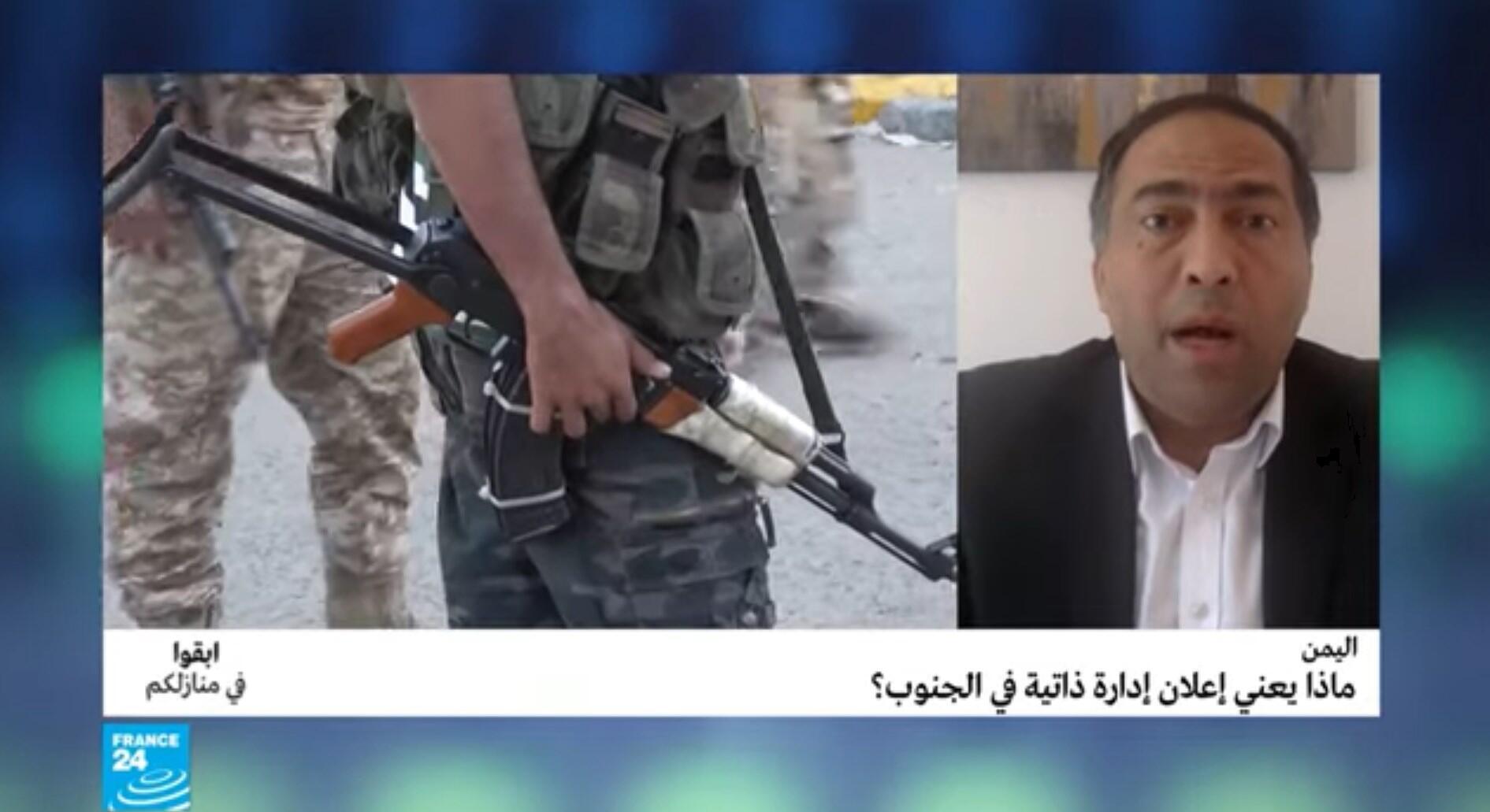 خالد الغرابلي