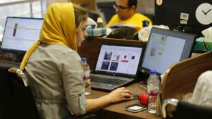 Le site de commerce en ligne iranien, Bamilo, affecté par l'interdiction de son application par Apple, le 9 juillet 2017.
