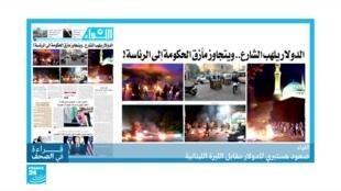2021-03-03 08:17 قراءة في الصحف
