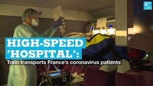 A Fench high-speed TGV train has been equipped to transport coronavirus patients.