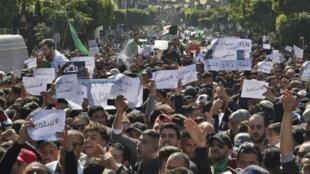 مظاهرة في الجزائر العاصمة