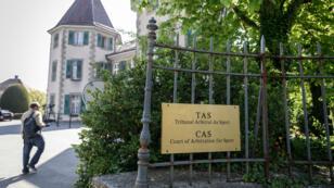 Le TAS a tranché dans l'affaire opposant les fédérations des Comores et du Cameroun.