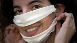 Masque transparent mask