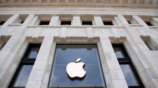 Apple s'est engagé à être neutre en carbone d'ici 2030 sur l'ensemble de ses activités, y compris pour sa chaîne d'approvisionnement