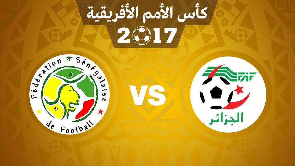 الجزائر في مهمة شبه مستحيلة بالتأهل لربع النهائي