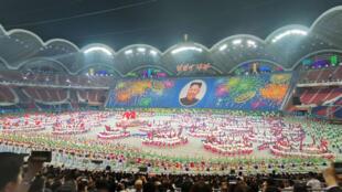 Kim Jong-un a suspendu les jeux de masse, l'un des principaux outils de propagande de l'Etat