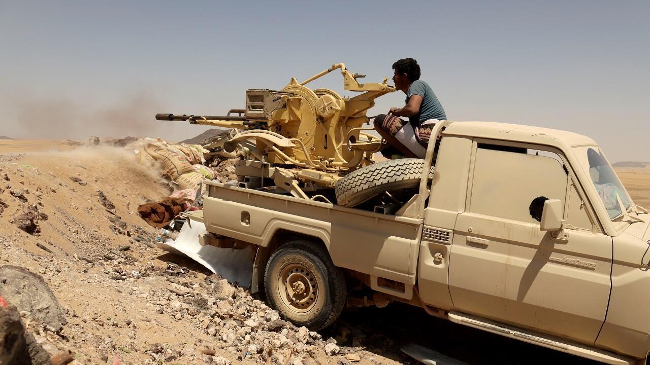 PHOTO Yémen Marib - 28 mars 2021