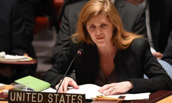 سفيرة الولايات المتحدة في الأمم المتحدة سامانثا باور