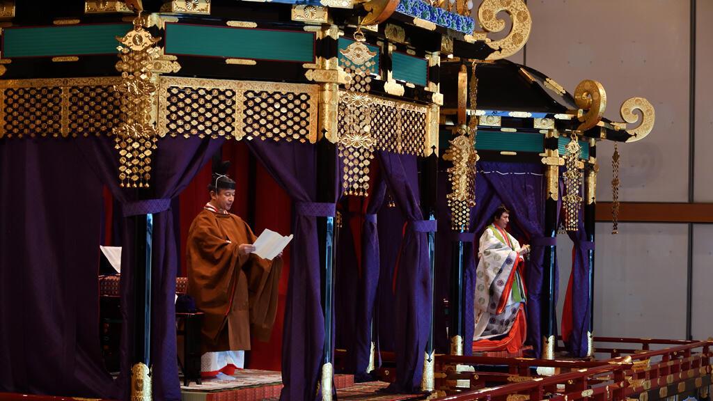 El emperador Naruhito pronuncia su discurso en el Palacio Imperial de Tokio este 22 de octubre de 2019 .