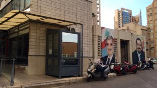 L'entrée de la télévision Future News, propriété de la famille Hariri, à Beyrouth.