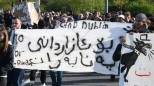 مسيرة تضامنية مع المهاجرين في كاليه، في كاليه 8 أيار/مايو 2019