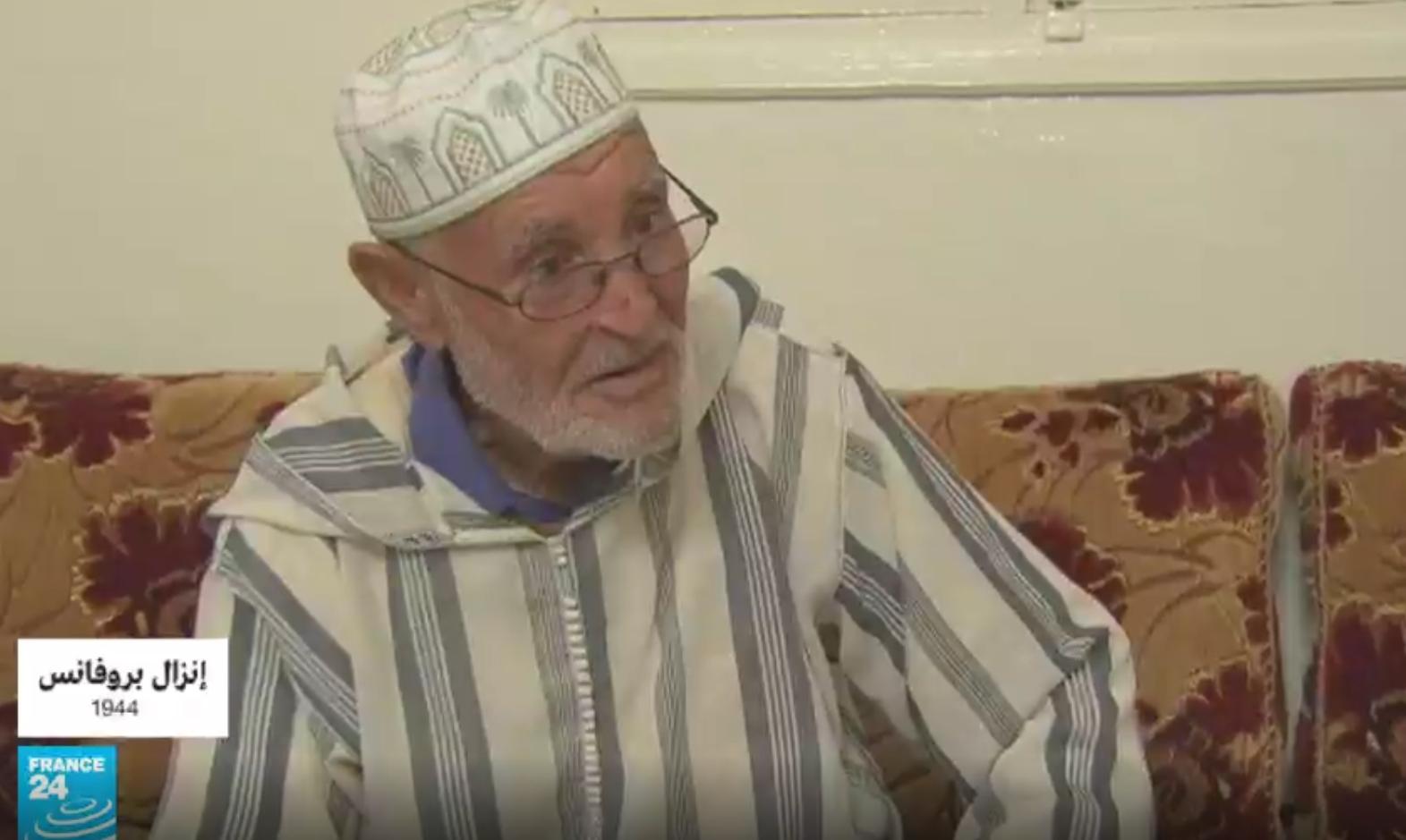 المغربي حمو موسيك - عسكري سابق