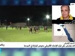 الزمالك قد ينسحب من نهائي كأس السوبر الأفريقي اعتراضا على إقامتها في الدوحة