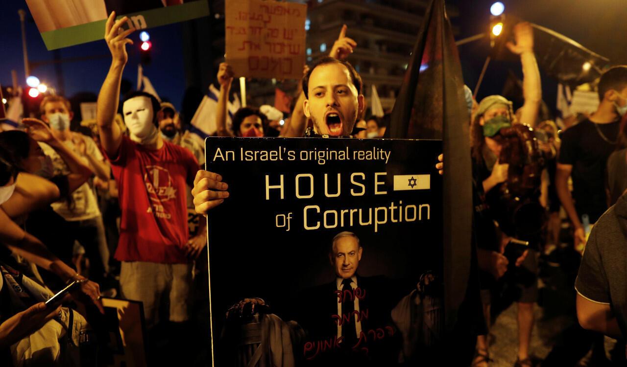صورة أرشيف من مظاهرات بالقدس في 1 أغسطس/آب 2020، للمطالبة برحيل نتانياهو عن السلطة.