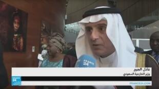 عادل الجبير وزير الخارجية السعودي في حديث لموفد فرانس 24 إلى أديس أبابا، توفيق مجيد.