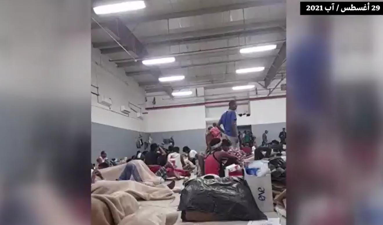 مهاجرون من إثيوبيا في مراكز احتجاز سعودية