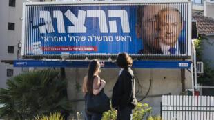 Le Likoud de Netanyahou pourait être devancé par le parti travailliste d'Isaac Herzog.