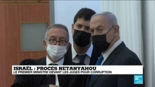 2021-02-08 11:10 Procès Netanyahu : le Premier ministre israélien devant les juges pour corruption