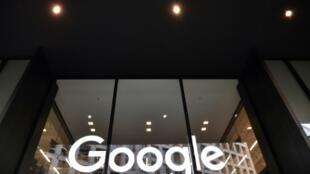 """غرامة مالية على العملاق الأمريكي """"غوغل"""" بقيمة 150 مليون يورو"""