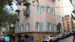 منزل زوجة غصن حيث يسكن منذ عودته إلى بيروت