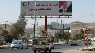 La Française Isabelle Prime, 30 ans, a été enlevée le mardi 24 février à Sanaa, capitale du Yémen.