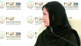 الأميرة ريما بنت بندر بن سلطان أول إمرأة تتولى منصب سفيرة السعودية في الولايات المتحدة