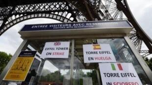 Sigue la huelga en la Torre Eiffel.