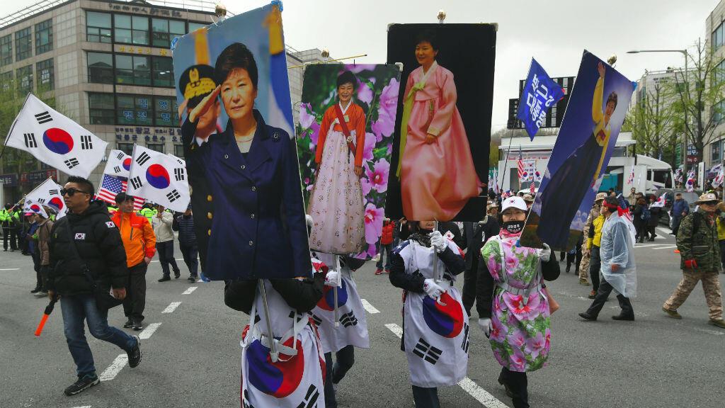 Manifestation en soutien à Park Geun-hye, le jour où la justice coréenne a prononcé son verdict envers l'ancienne dirigeante.