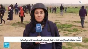 مراسلة فرانس 24 في غزة مها أبو الكاس قبيل مسيرة المليونية، في 30 مارس/آذار 2019