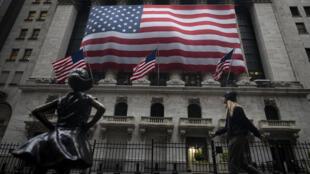 Vista de la sede de la Bolsa de Nueva York operada por el New York Stock Exchange, el 30 de abril de 2020
