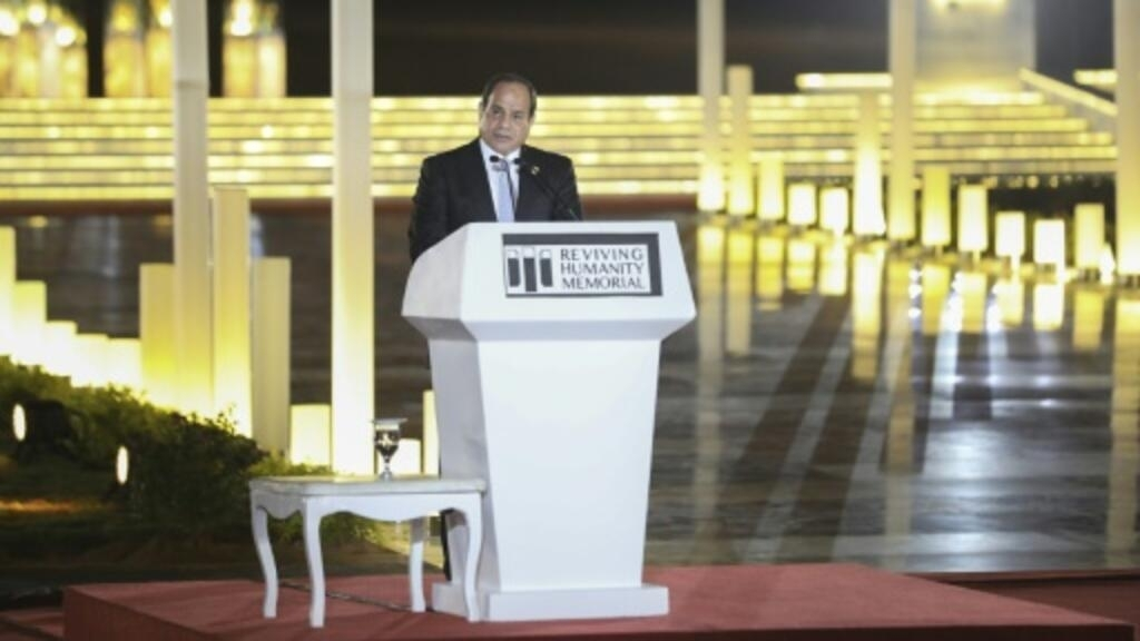 Egypt to amend controversial NGO law
