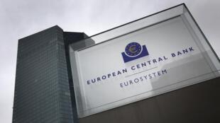 Le siège de la Banque centrale européenne à Francfort, le 12 mars 2020
