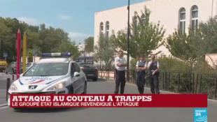 Un homme armé d'un couteau a tué deux membres de sa famille et blessé grièvement une autre personne, jeudi 23 août à Trappes.