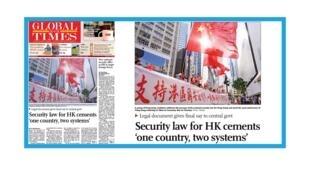 Manifestation pro-Pékin à Hong-Kong