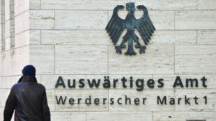 Le ministère des Affaires étrangères fait partie des cibles de la cyberattaque que subit le gouvernement allemand.
