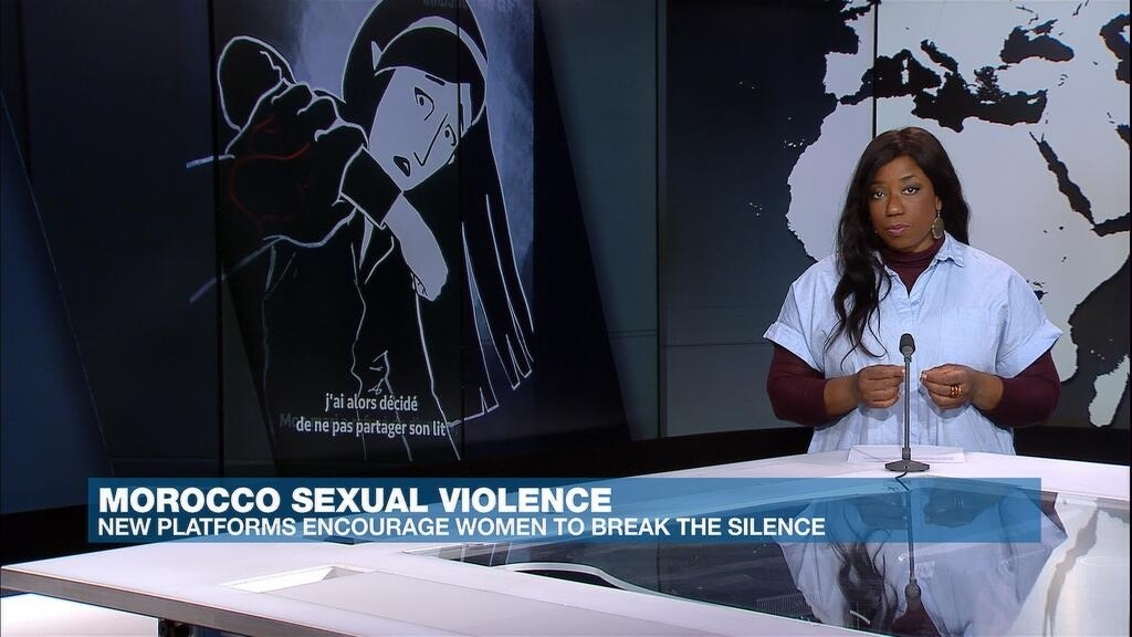 Moroccan woman urged to speak out about abuse